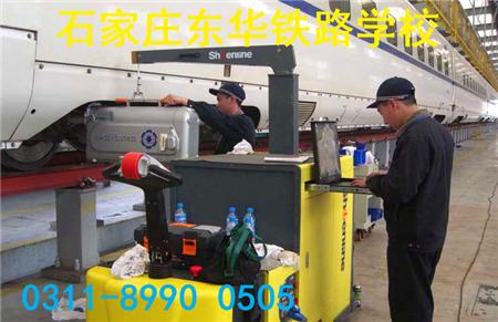 轨道交通车辆((内燃机车、城轨)运用与检修