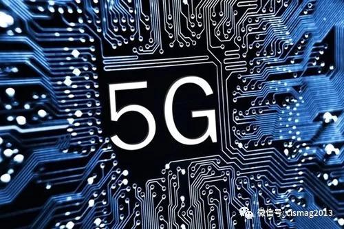 5G网络工程技术专业